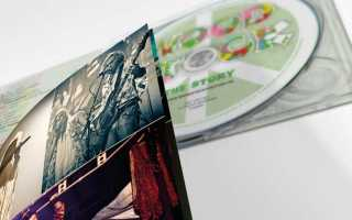 3d-preview-CD-3